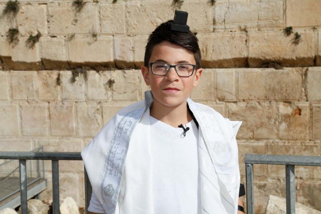 הפקת בר מצווה בכותל - מרכז דוידסון - עזרת ישראל